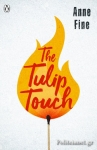 (P/B) THE TULIP TOUCH