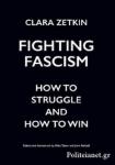 (P/B) FIGHTING FASCISM