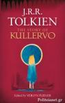 (H/B) THE STORY OF KULLERVO