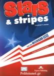 STARS AND STRIPES - MICHIGAN ECCE (2013)