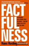 (P/B) FACTFULNESS