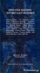 ΒΡΕΤΑΝΟΙ ΠΟΙΗΤΕΣ ΤΟΥ ΜΕΓΑΛΟΥ ΠΟΛΕΜΟΥ (ΔΙΓΛΩΣΣΗ ΕΚΔΟΣΗ, ΕΛΛΗΝΙΚΑ-ΑΓΓΛΙΚΑ)