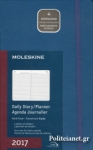 DAILY PLANNER L STEEL BLUE HARD COVER 2017