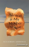 (P/B) SILENCE IS MY MOTHER TONGUE