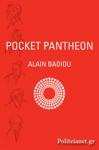 (P/B) POCKET PANTHEON