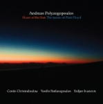(CD) ANDREAS POLYZOGOPOULOS
