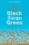 (P/B) BLACK SWAN GREEN