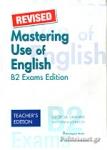 MASTERING USE OF ENGLISH B2 EXAM TEACHER'S EDITION (REVISED)