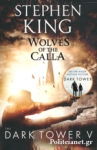 (P/B) WOLVES OF THE CALLA
