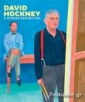 (H/B) DAVID HOCKNEY
