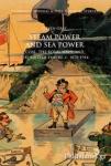(H/B) STEAM POWER AND SEA POWER
