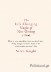 (H/B) THE LIFE-CHANGING MAGIC OF NOT GIVING A F**K