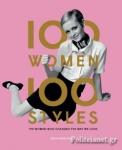 (H/B) 100 WOMEN, 100 STYLES