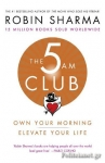 (P/B) THE 5 AM CLUB