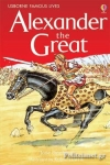 (H/B) ALEXANDER THE GREAT