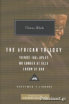 (H/B) THE AFRICAN TRILOGY