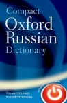 (P/B) COMPACT OXFORD RUSSIAN DICTIONARY