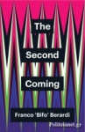(P/B) THE SECOND COMING