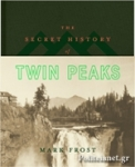 (H/B) THE SECRET HISTORY OF TWIN PEAKS