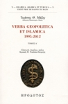 VERBA GEOPOLITICA ET ISLAMICA 1995-2012 (ΠΡΩΤΟΣ ΤΟΜΟΣ)