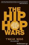 (P/B) THE HIP-HOP WARS