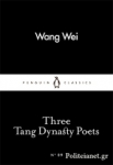 (P/B) THREE TANG DYNASTY POETS