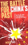 (P/B) THE BATTLE FOR CHINA'S PAST