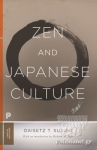 (P/B) ZEN AND JAPANESE CULTURE