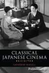 (P/B) CLASSICAL JAPANESE CINEMA REVISITED