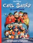CARL BARKS, ΟΙ ΕΠΙΓΟΝΟΙ
