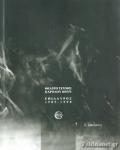 ΘΕΑΤΡΟ ΤΕΧΝΗΣ ΚΑΡΟΛΟΥ ΚΟΥΝ - ΕΠΙΔΑΥΡΟΣ 1985-1998