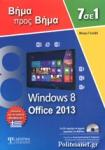 WINDOWS 8 OFFICE 2013 (+CD)