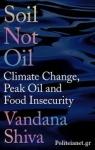 (P/B) SOIL NOT OIL