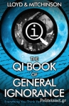 (P/B) THE QI BOOK OF GENERAL IGNORANCE
