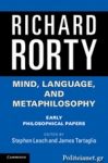 (P/B) MIND, LANGUAGE, AND METAPHILOSOPHY