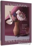 (P/B) UNCOMMON PAPER FLOWERS