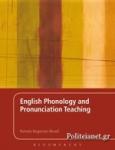 (P/B) ENGLISH PHONOLOGY AND PRONUNCIATION TEACHING
