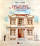 GREEK ARCHITECTS IN THE OTTOMAN EMPIRE