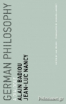 (P/B) GERMAN PHILOSOPHY
