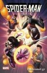 (P/B) SPIDER-MAN: MILES MORALES (VOLUME 3)