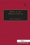 (H/B) MUSIC IN THE WORLD OF ISLAM