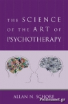 (H/B) THE SCIENCE OF THE ART OF PSYCHOTHERAPY