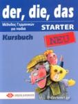 DER, DIE, DAS STARTER KURSBUCH