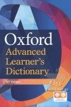 OXFORD ADVANCED LEARNER'S DICTIONARY (+APP +ONLINE ACCESS) (10th EDITION)