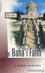 THE BAHA 'I FAITH - A SHORT HISTORY