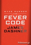 (H/B) THE FEVER CODE