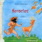 HERACLES (ΙΣΠΑΝΙΚΑ)