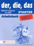 DER DIE DAS - STARTER ARBEITSBUCH