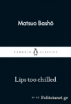 (P/B) LIPS TOO CHILLED