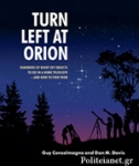 (P/B) TURN LEFT AT ORION